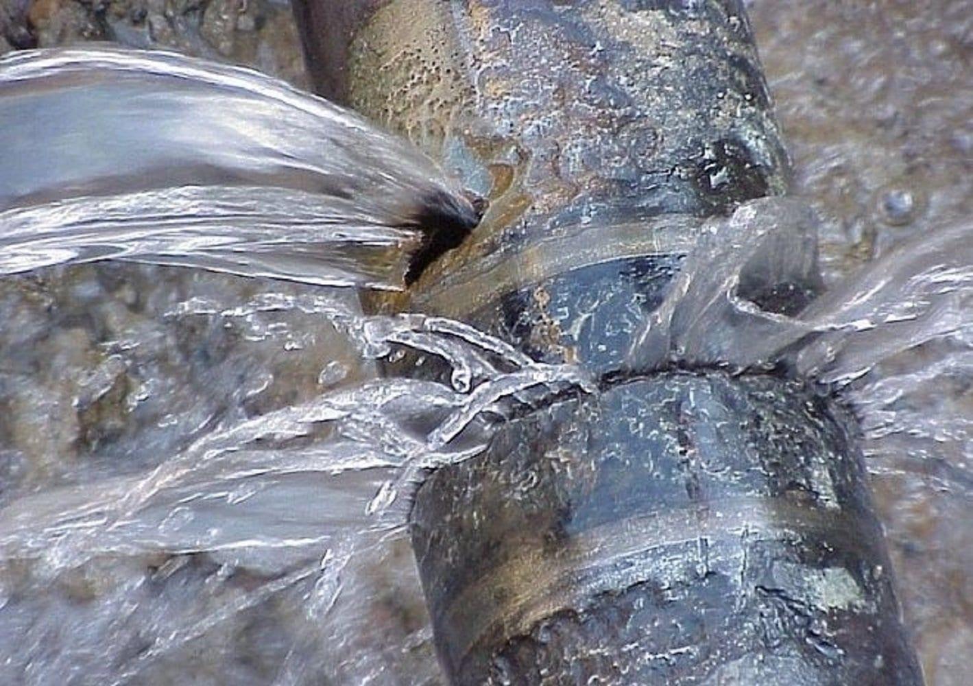 Временно отключено водоснабжение