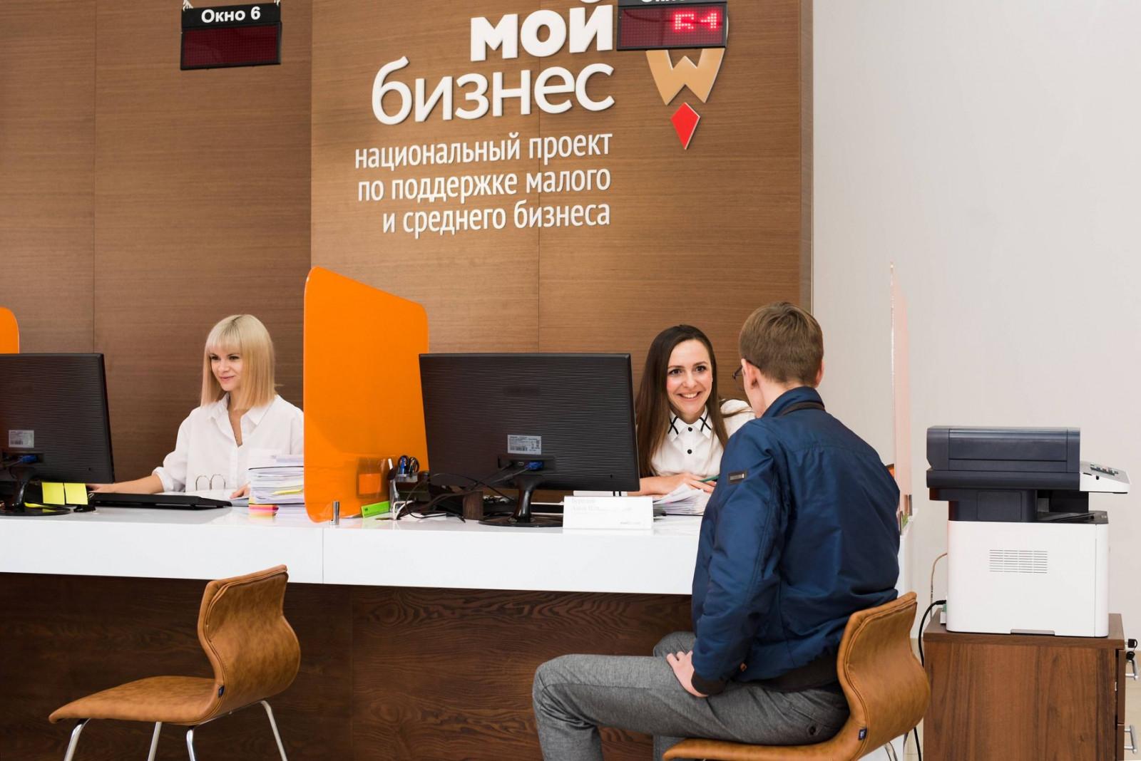Центр поддержки малого бизнеса ИП БОБРОВА ЕЛЕНА ВЛАДИМИРОВНА